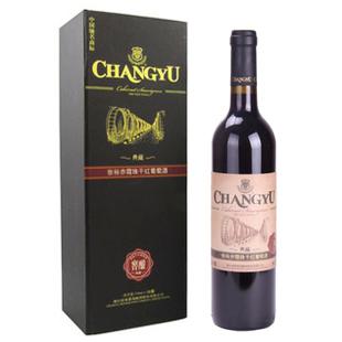 11.5° 张裕干红(典藏)赤霞珠 特选级 干红葡萄酒 750ml