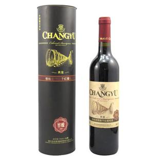 12° 张裕干红(典雅)赤霞珠 特选级 干红葡萄酒 750ml