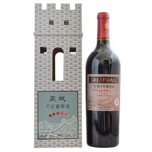 13.5° 长城干红葡萄酒 五星赤霞珠城堡木盒750ml