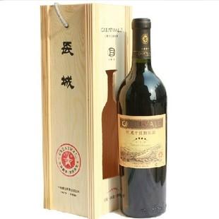 12.5° 长城干红葡萄酒四星干红 750ml